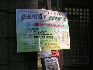 秋葉原09-1010-24