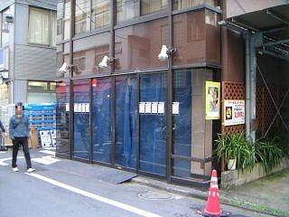 秋葉原09-1010-36