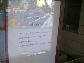 秋葉原09-1010-40