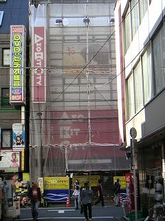 秋葉原09-1015-09