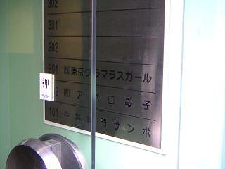 秋葉原09-1015-18