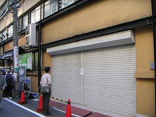 秋葉原09-1015-22