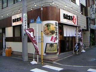 秋葉原09-1015-24