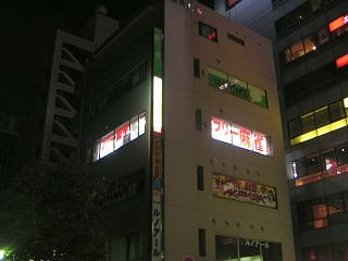 秋葉原09-1017-01