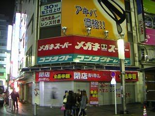 秋葉原09-1024-12