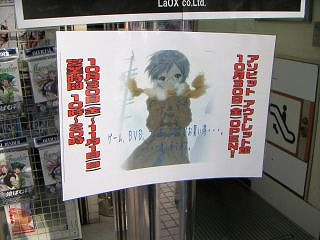 秋葉原09-1031-09