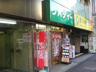 秋葉原09-1031-10