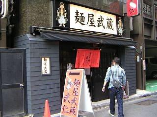 秋葉原09-1031-24