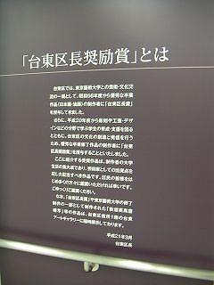 上野09-0627-08