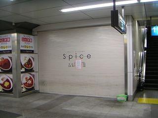 秋葉原10-0102-04