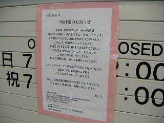 秋葉原10-0102-05