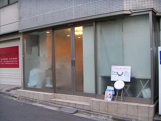 秋葉原10-0102-11