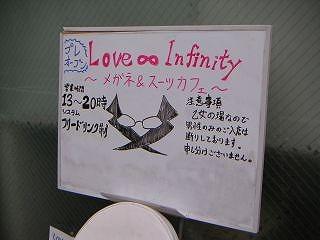 秋葉原10-0102-12