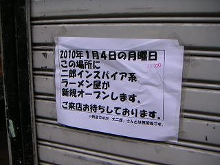 秋葉原10-0102-19