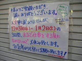 秋葉原10-0102-26