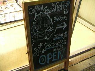 秋葉原10-0102-28