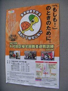 秋葉原10-0107-06