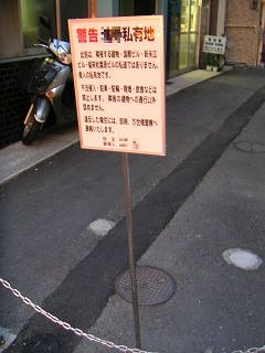 秋葉原10-0107-10