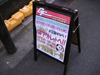 秋葉原10-0123-23