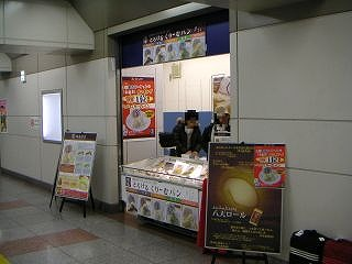 秋葉原10-0204-03