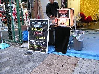 秋葉原10-0204-14
