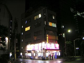秋葉原10-0213-05