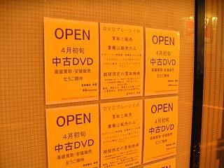 秋葉原10-0228-06