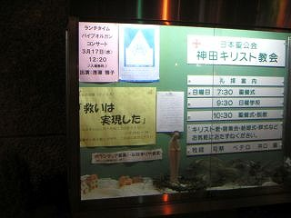 秋葉原10-0228-11