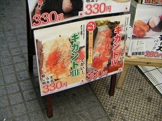 秋葉原10-0320-09