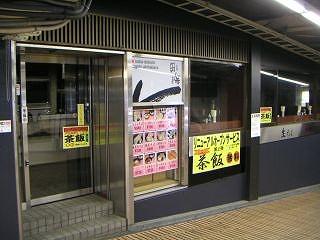 秋葉原10-0327-05
