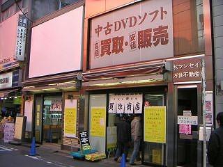 秋葉原10-0403-04
