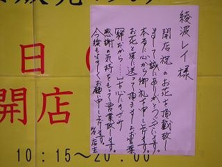 秋葉原10-0403-05