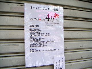 秋葉原10-0408-06