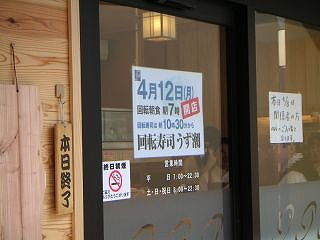 秋葉原10-0408-11