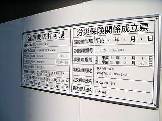 秋葉原10-0417-04