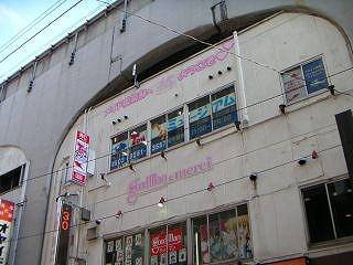 秋葉原10-0417-05