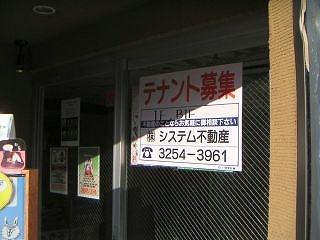 秋葉原10-0417-08