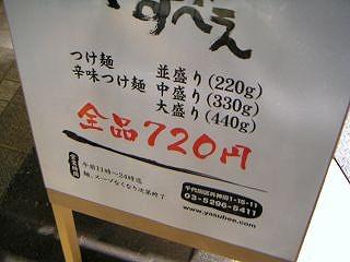 秋葉原10-0501-06