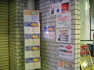 秋葉原10-0501-09