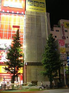 秋葉原10-0522-04