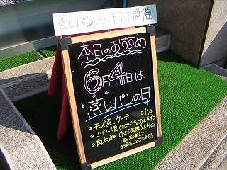 秋葉原10-0604-04