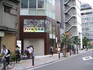 秋葉原10-0703-09