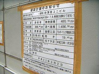 秋葉原10-0710-03