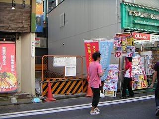 秋葉原10-0807-08