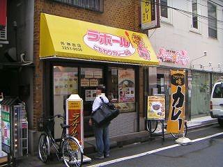 秋葉原10-0810-04