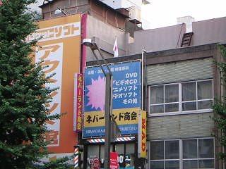 秋葉原10-0815-08