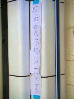 秋葉原10-0821-09