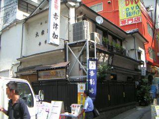秋葉原10-0825-03