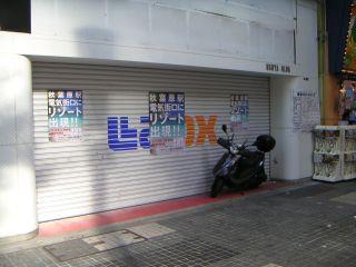 秋葉原10-0902-06