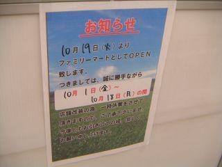 秋葉原10-0925-16